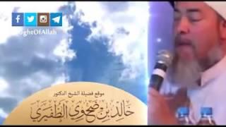 رد شبهة الصوفية - الشيخ خالد بن ضحوي الظفيري