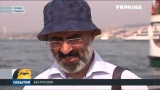 Турецкие пляжи остались без русских туристов(На берегах Анталии и Кемера вполовину меньше туристов из Федерации, чем в прошлом году. После того, как осен..., 2016-05-26T17:14:57.000Z)