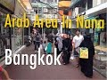 A Walk Around The Arab Area In Nana, Bangkok - Soi Arab
