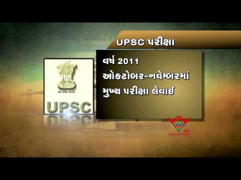 VTV - SPIPA'S SUCCESSFUL CANDIDATES IN UPSC - AHMEDABAD