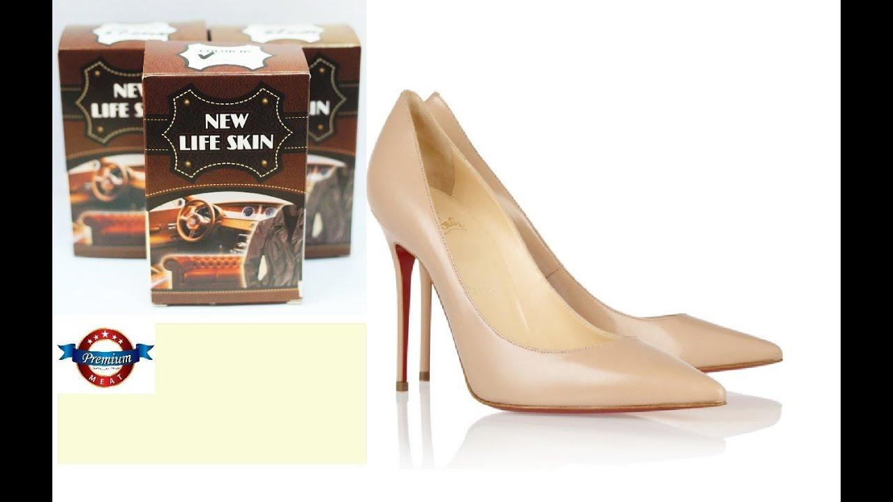 В интернет магазине ашан вы можете купить товары для ухода за обувью по лучшей цене. В нашем каталоге представлен огромный ассортимент товаров для ухода за обувью.