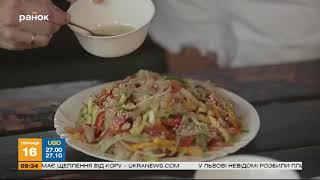 Салат из медузы - Україна вражає