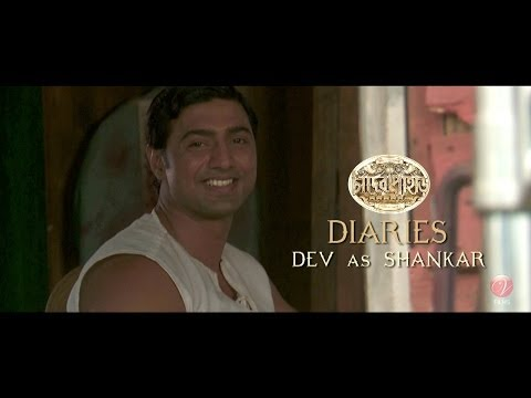 Chander Pahar Diaries | Ep 13 | Dev as...