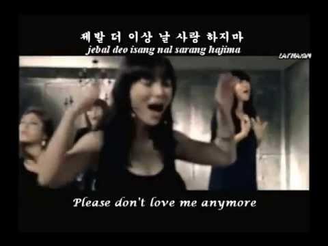 Big Mama - Betrayal (배반) karaoke