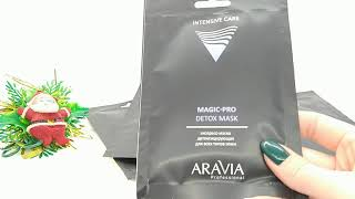 Обзор на экспресс маски для всех типов кожи лица Aravia Professional Magic Pro Radiance Mask