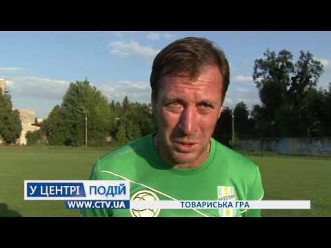 Товариська гра МФК Житомир