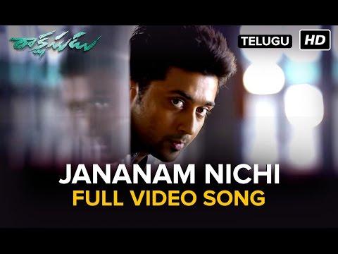 Jananam Nichi | Full Video Song | Rakshasudu | Movie Version