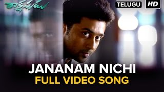Jananam Nichi | Full Video Song | Rakshasudu | Movie Version