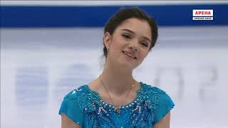 Evgenia Medvedeva Figure Skating 2017