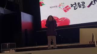 """""""트로트"""" 밀양 얼음골 사과축제(예선)-십분내로(김연자…"""