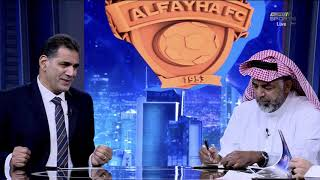 الحالات التحكيمية | مباراة #الهلال و #الفيحاء | الجولة الثالثة من #دوري الأمير محمد بن  سلمان للمحت