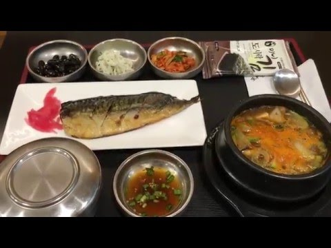 Inchon Airport Food Hall