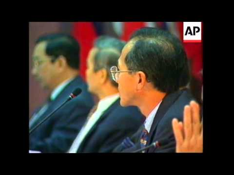 BRUNEI: ASIAN ENVIRONMENT MINISTERS DISCUSS HAZE POLLUTION PROBLEM