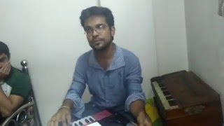 E mon bakul jokhon (cover) by Partha Protim Roy