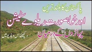 Most Beautiful and Highest Railway Station of Pakistan Railways Fastest Trains