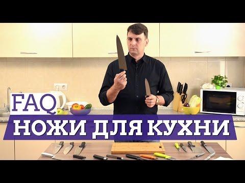 Дети сыты, пальцы целы: выбираем кухонные ножи