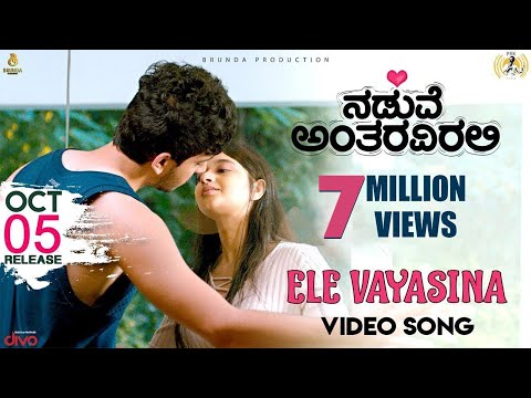 #EleVayasina (Video Song) | #NaduveAntaravirali | Kadri Manikanth | Deepak Doddera, Eesha Suchi