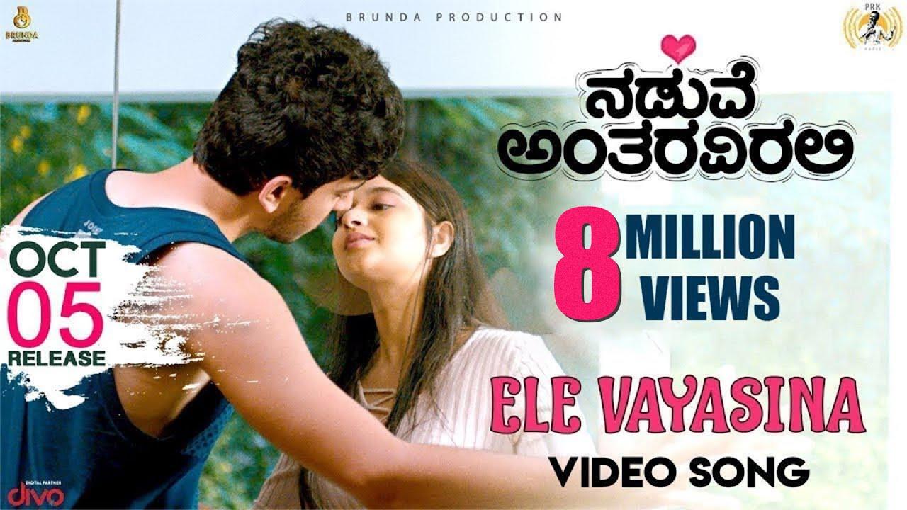 Download #EleVayasina (Video Song) | #NaduveAntaravirali | Kadri Manikanth | Deepak Doddera, Eesha Suchi