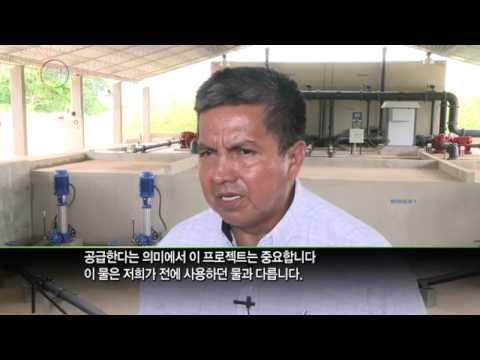 [Korea Report] South Korea - official development assistance (ODA)