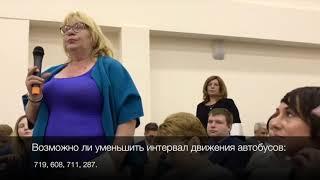 Смотреть видео Мэр Москвы Сергей Собянин на встрече с жителями района Зябликово онлайн