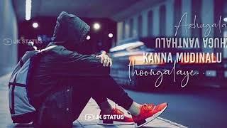 """Enna aanalum enaku yarum illa da"" | love failure | Whatsapp Status | JK Status💝"