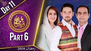 Noor e Ramazan | Iftar Transmission | Farhan Ali, Qasim Ali , Farah | Part 6 | 27 May 2018 | Aplus
