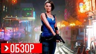 ОБЗОР Resident Evil 3 | ПРЕЖДЕ ЧЕМ КУПИТЬ