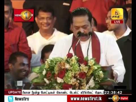 News 1st: Prime Time Tamil News - 10.30 PM | (05-11-2018)