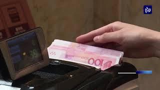 الأسواق المالية العالمية تترقب قرارات البنوك المركزية بشأن دعم الاقتصاد - (9-9-2019)