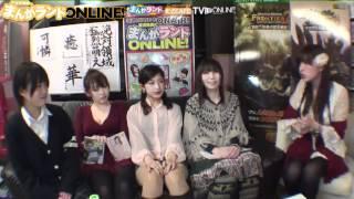 12/03/07 槻城耀羅ちゃん、佐倉仁菜ちゃん、千鶴ちゃんゲスト。愛沢舞美...