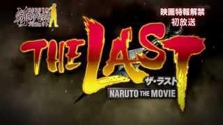 Naruto the Movie: The Last / Наруто Шипуден фильм 10 | Русский Трейлер