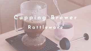 BREWER - CUPPING BREWER, RATTLEWARE video