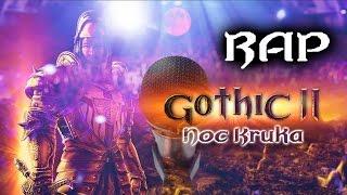 MC Sobieski - Gothic II: Noc Kruka  Rap