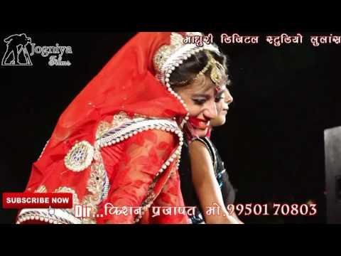 Dj Jor  Kha Bajiya Moudathi M || Sarwan Sandri||Dancer - kajal ,pirya thumbnail