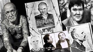 Легенды криминального  мира