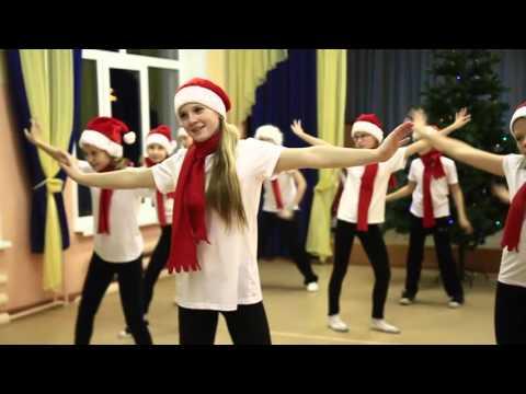 Видео: Флешмоб школы 29. Конкурс Новогодний ажиотаж