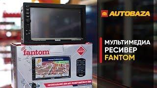 Универсальный мультимедийный центр Fantom FP-7080. Мультимедиа с навигацией