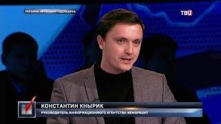 Украина: кровавая годовщина. Право голоса