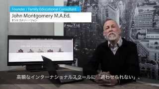Global Step Academy(アカデミー紹介動画)- The Online International School