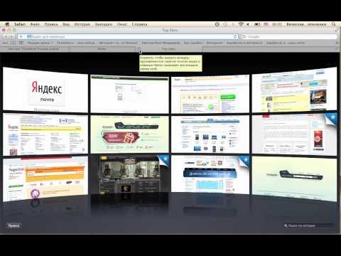 Как создать сайт своими руками