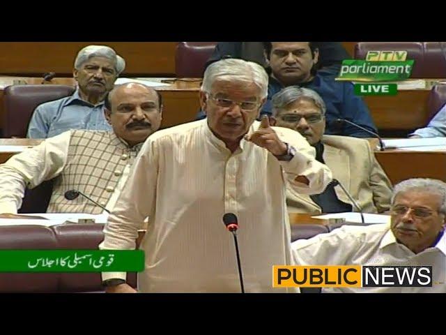 Khawaja Asif Aggressive Speech in National Assembly | 18 June 2019