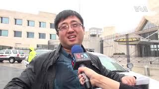 民运团体在中国驻美大使馆前集会反共