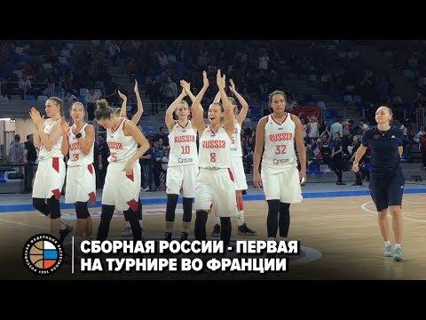 Сборная России – первая на турнире во Франции