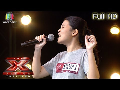Part of Your World - แบมแบม | The X Factor Thailand