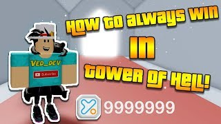 How To Always WIN in Tower Of Hell! (Roblox)