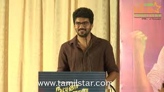 Natpuna Ennanu Theriyuma  Movie Success Meet