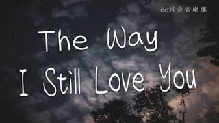 The Way I Still Love You - Reynard Silva【中英動態歌詞Lyrics】