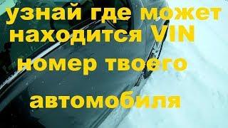 видео Где-Toyota.ru - автомобили Тойота, автосалоны Toyota, продажа новых и б/у автомобилей Тойота, предложения от дилеров Toyota.