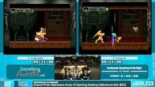 Symphony of the Night by dr4gonblitz, romscout in 33:09 - Summer Games Done Quick 2015 - Part 56
