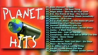 Planet Hits Vol 03 ЭХО Планеты